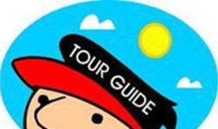 qt-singapore-tour-guide