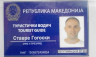 stavre-ohrid-tour-guide
