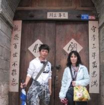 habayefei-chengdu-tour-guide