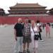 john-beijing-tour-guide