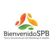 bienvenidospbtours-saintpetersburg-tour-operator