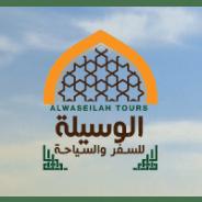 alwaseilahtours-baghdad-tour-operator