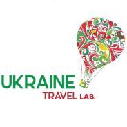 ukrainetravellab-lviv-tour-operator
