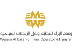 wesamalbara'a-medina-tour-operator