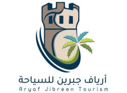 aryafjibreentourism-muscat-tour-operator