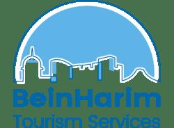 beinharimtourism-petahtikva-tour-operator