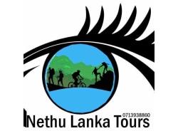 nethulankatours-sigiriya-tour-operator