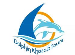 dolphinkhasabtours-khasab-tour-operator