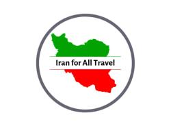 iranforalltravelgroup-tehran-tour-operator