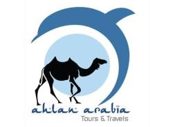ahlanarabiatours-muscat-tour-operator