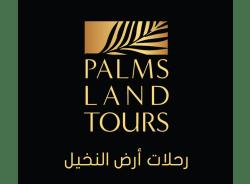 palmslandtours-riyadh-tour-operator
