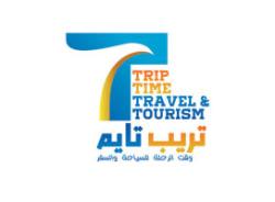 triptime-riyadh-tour-operator