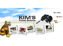 traveler-seoul-tour-operator
