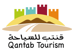 qantabtourism-muscat-tour-operator