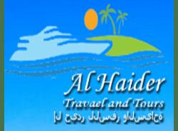 alhaidertoursandtravel-muscat-tour-operator