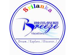 breezevacations-colombo-tour-operator