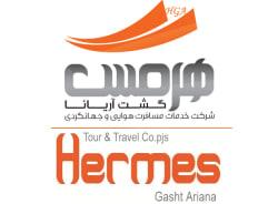 hermesgashtariana-isfahan-tour-operator
