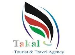 takaltravelagency-kabul-tour-operator