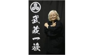 musashiichizoku,ninja-samuraiexperiences,co.ltd-tokyo-tour-operator