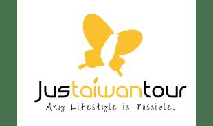 justaiwantour-taipei-tour-operator