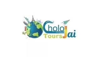 cholojaitours-dhaka-tour-operator