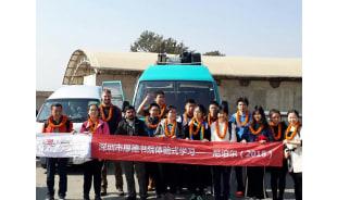 welcomenepaltreks-kathmandu-tour-operator