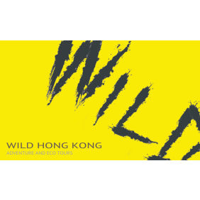 wildhongkong-hongkong-tour-operator