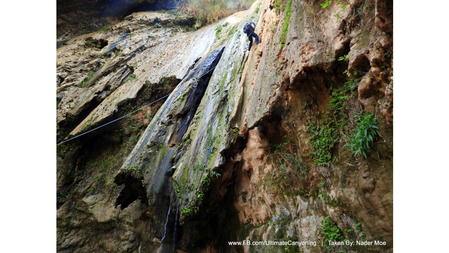 30 m Waterfall