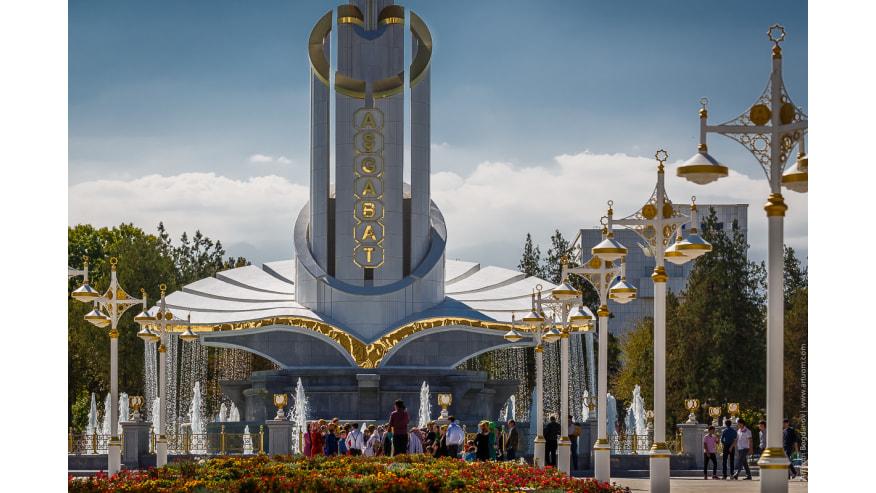 Wondrous Architecture of Ashgabat