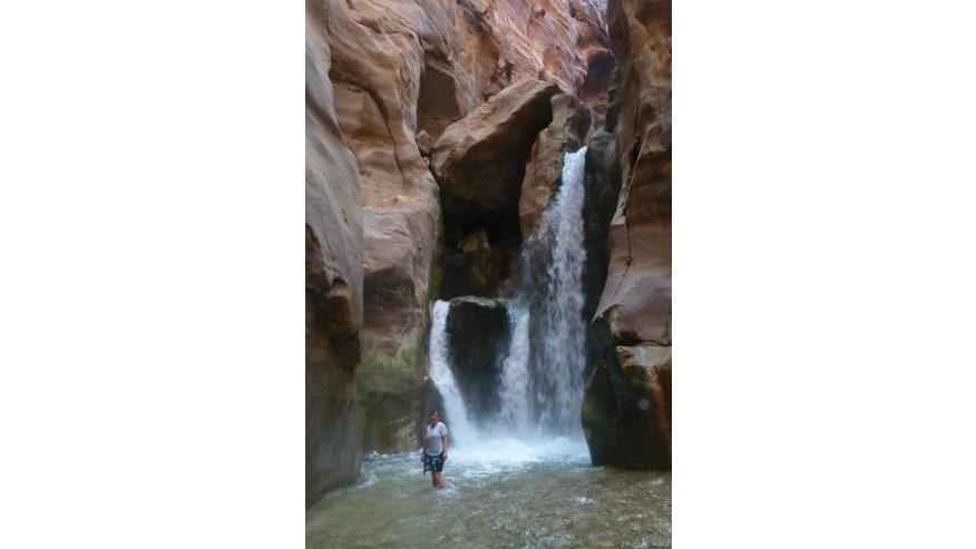 The Mujib Reserve