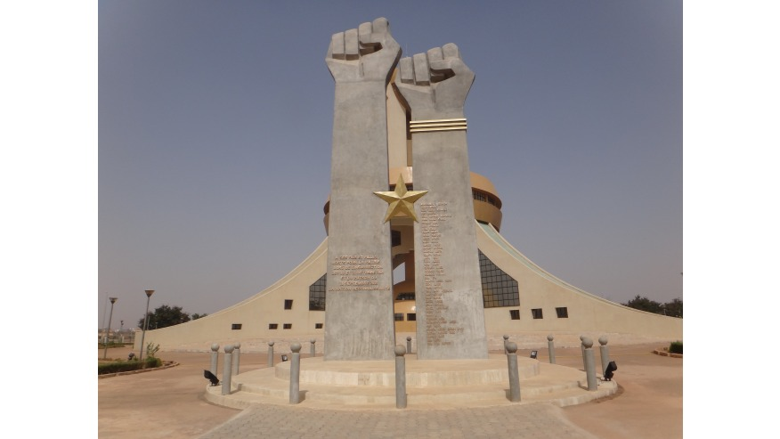 Monument of National Heroes