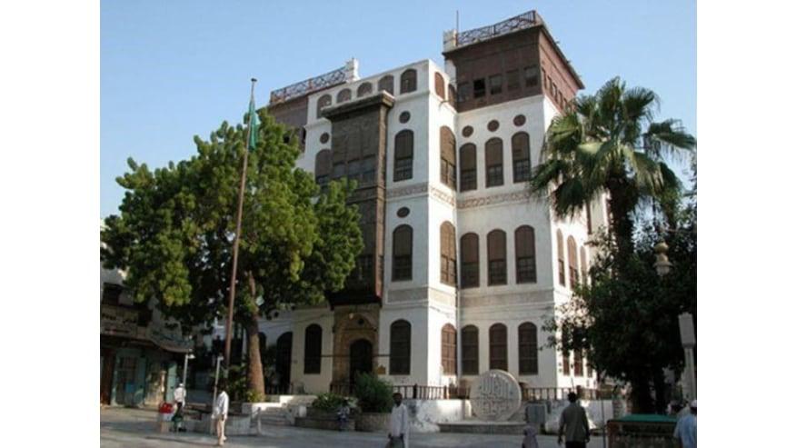 Bait Al Balad Centre