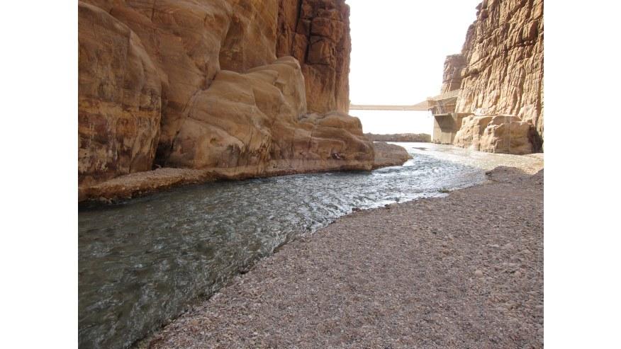Mujib Reserve