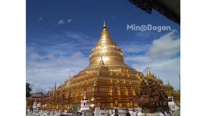 Shwesigon Pagoda