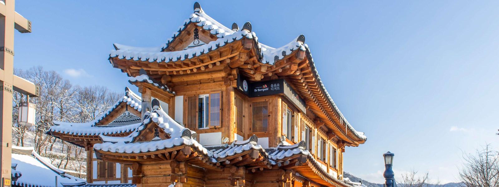 Jeonju-Tour-Guide