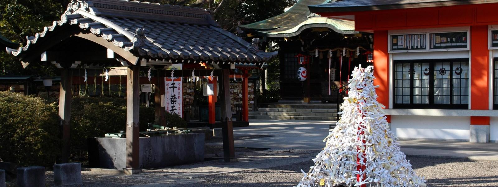Chiba-Tour-Guide