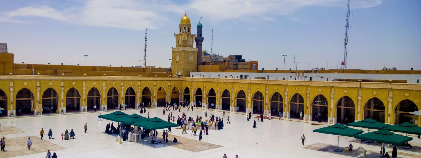 Najaf-Tour-Guide