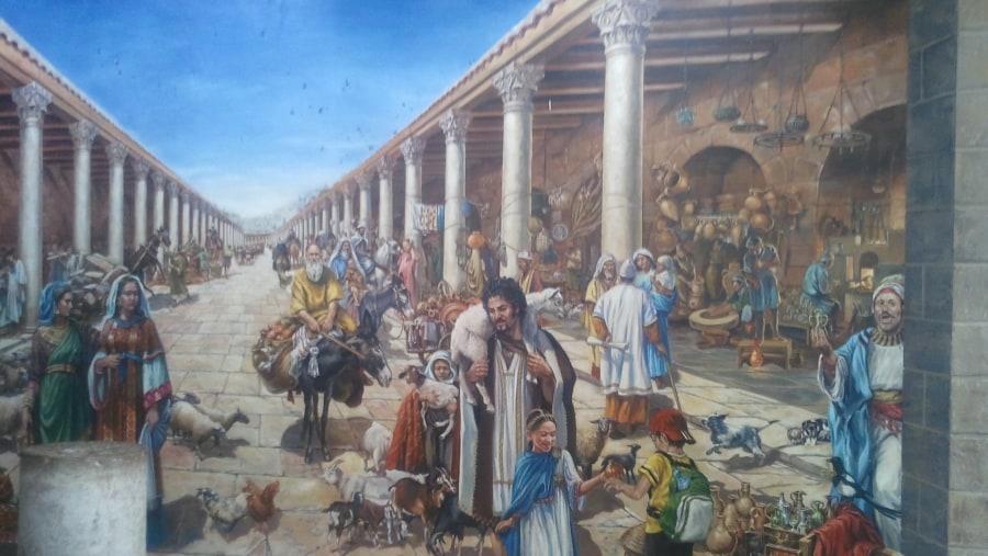 The Roman Cardo