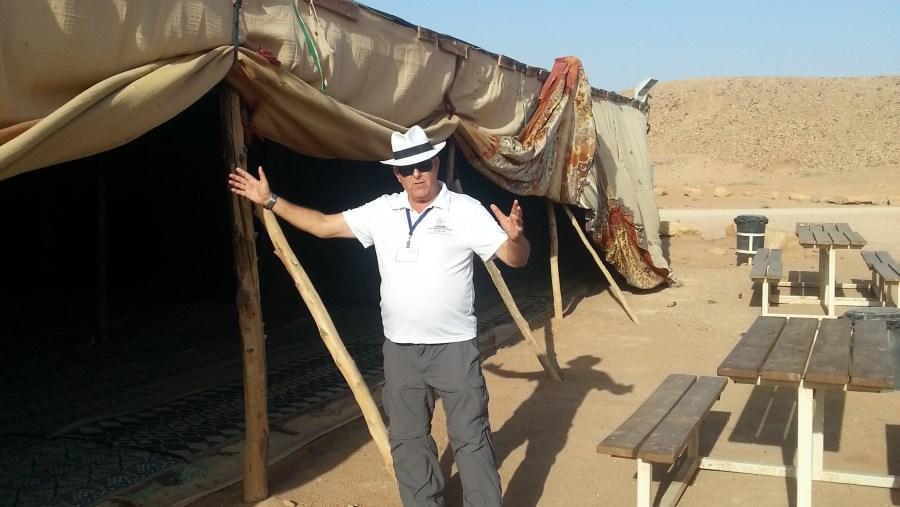 Beduin tent in the Neugev