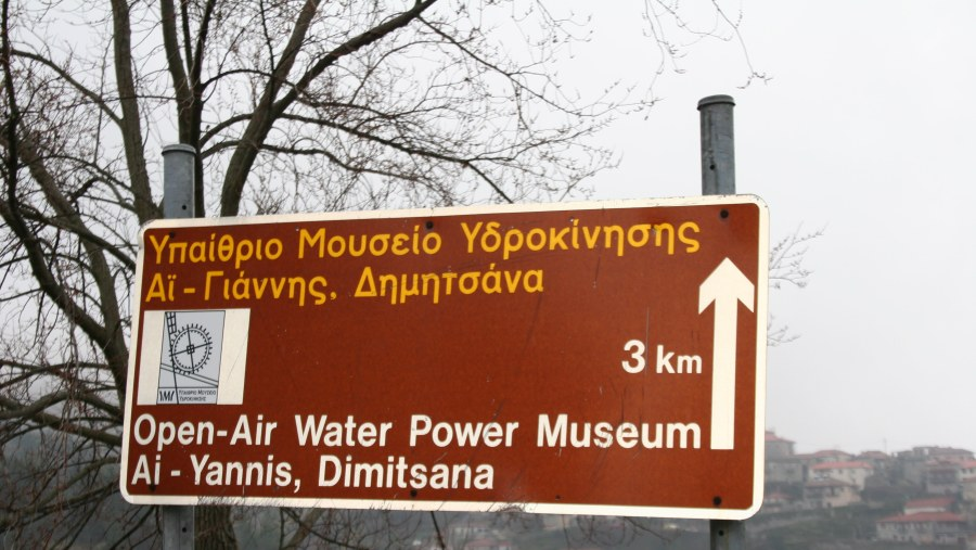 Open-Air Water Power Museum Ai-Yannis Dimitsana