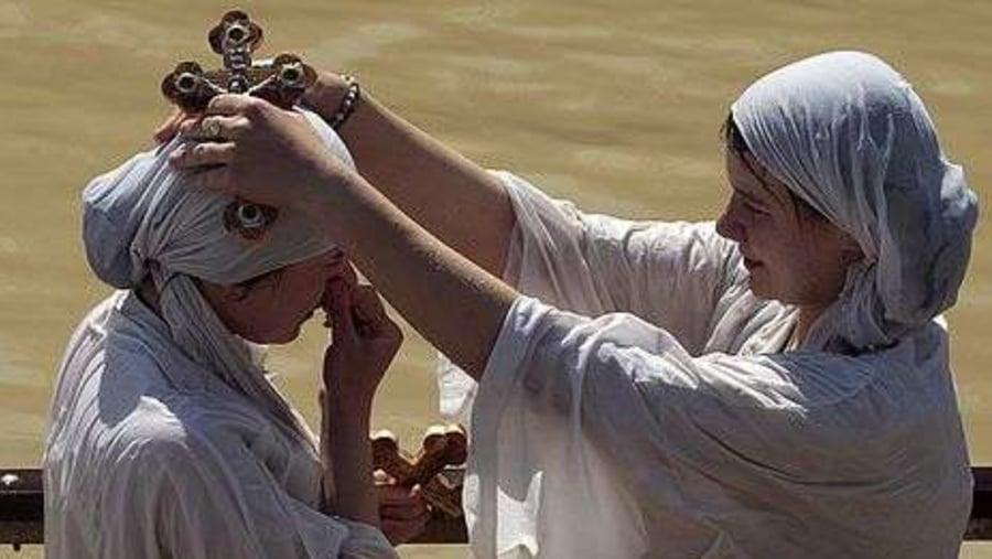 Baptism site - Jordan