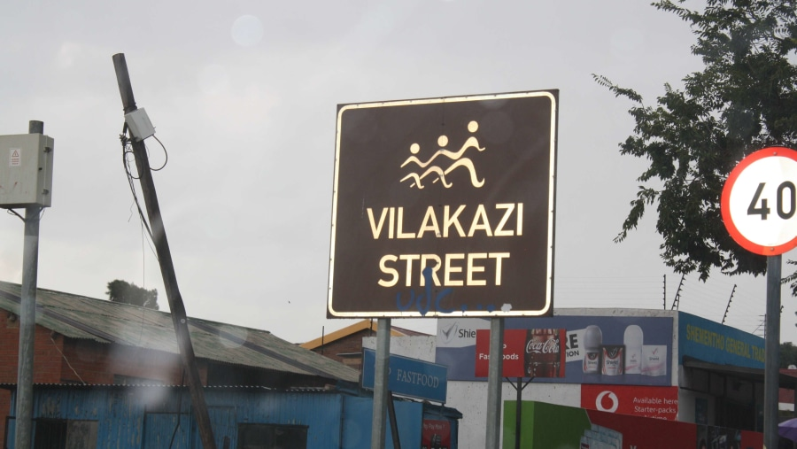 Most famous street in the World