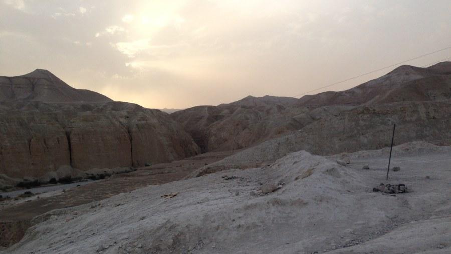 Judea Desert.