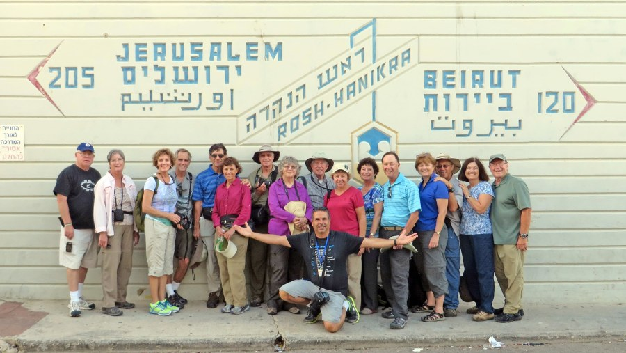 Touring Israel with Overseas Adventure Travel and Rafi Rozanes - October 2013