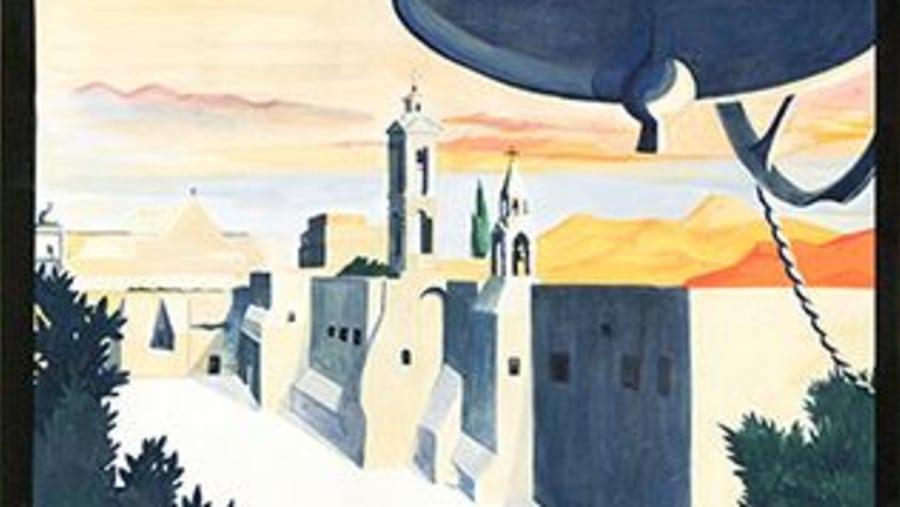 Visit Bethlehem Poster
