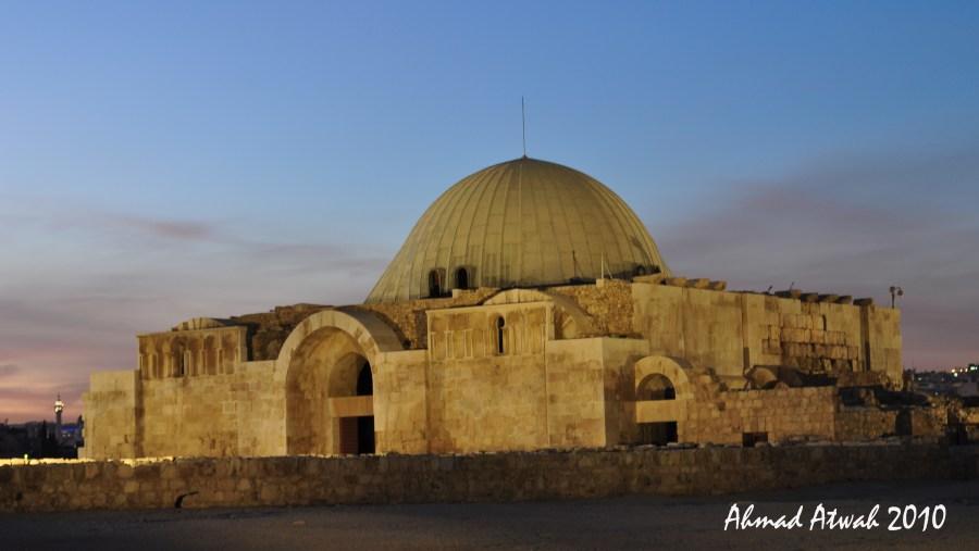 Omayyad palace