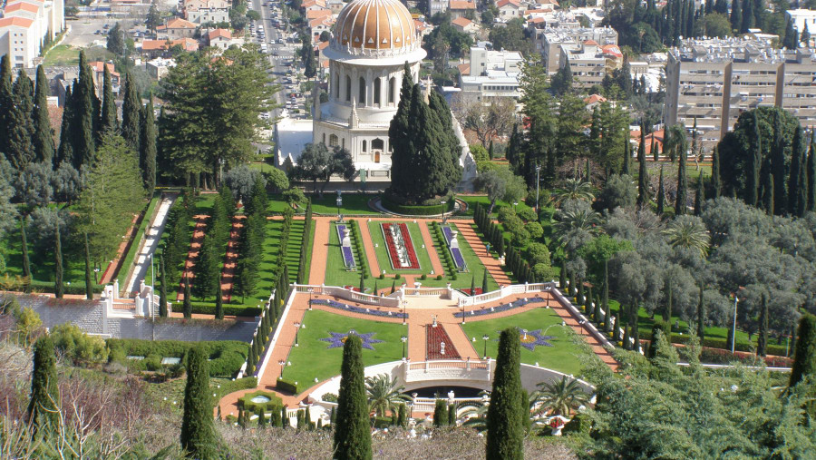 The Bahhai Gardens