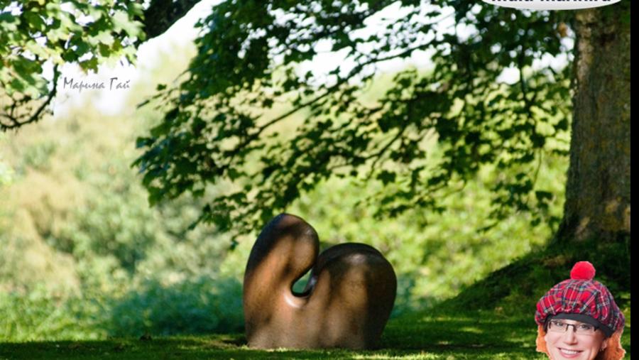 In one of Cawdor Castle gardens - В одном из садов замка Кодор