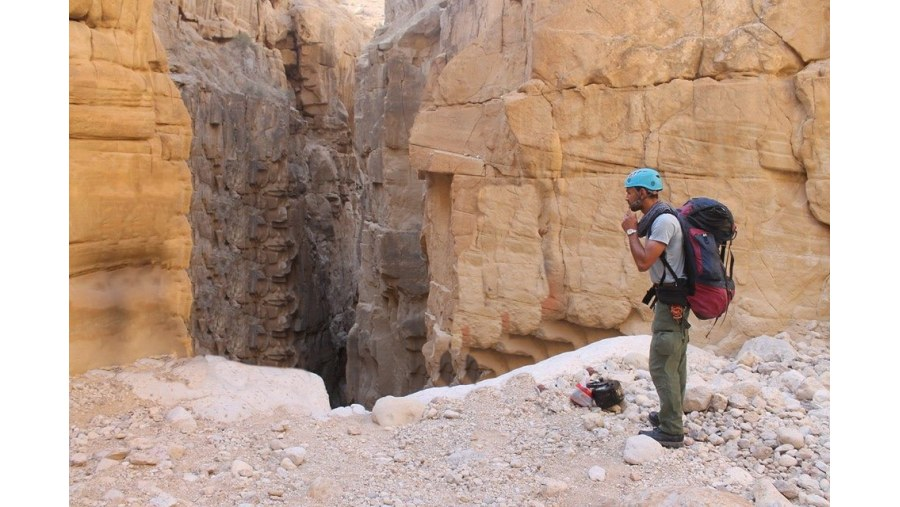 Wadi Isal