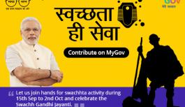 Swachhata Hi Seva Commences on 15th September